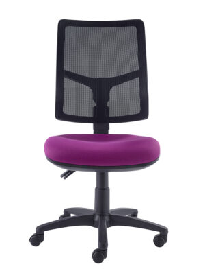Onit mesh chair no arms